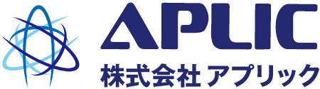 長野市 IT企業人材派遣 株式会社アプリック